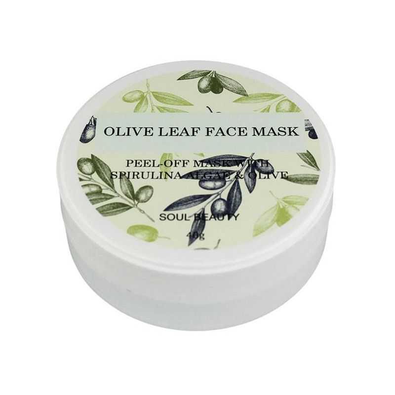 Olive Leaf Face Mask